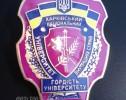 Znachki-medal-2